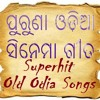 Rupa Hoithiba Mp3
