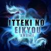 Itteki No Eikyou Amalee English Blue Exorcist