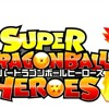 Super Dragon Ball Heroes Opening 7 Short Size