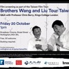 Professor Chris Berry - Taiwan's Lost Commercial Cinema