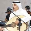 Download وينك يا درب المحبة - عبدالعزيز الضويحي Mp3
