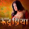 GHARI GHARI  Melody  Nepali Movies Rudra Priya Songs