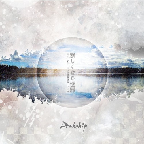 スンナの楽譜 -Sunna's Score-