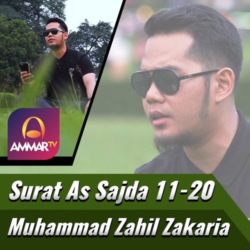 Surat As Sadja 11 20 Ustadz Muhammad Zahil Zakaria By