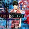 MaHakal Haryanvi Trance MP 3 Song // RaHul LeFty