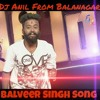 Patas_Balveer_Sing_Song_Mix_By_Dj_Anil_From_Balanagar