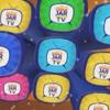 Cookie Jar TV Theme