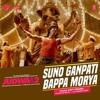 Suno Ganpati Bappa Morya - Gaanapk