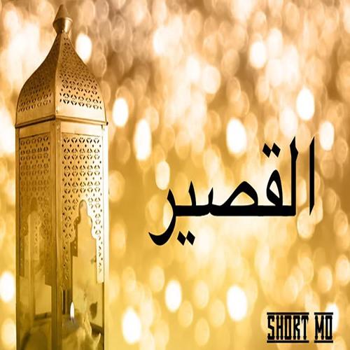 Al Qaseer