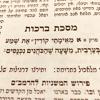 14 Brachos Perek7 Mishna1 - 3