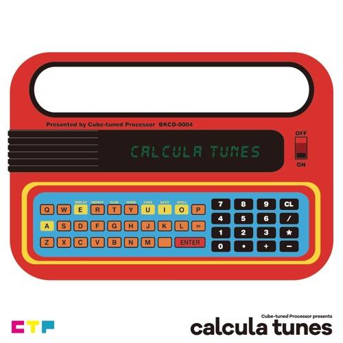calcula tunes Crossfade NewMastering