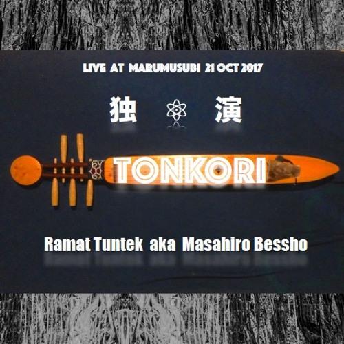 独演 Live at 円◎結 21 Oct 2017