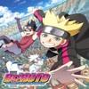 Boruto: Naruto Next Generations OP #2 - OVER -