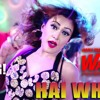 Hai Whisky - Lyrical Full  Song - Warning - Bangla Movie Song
