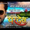 Ho Gailu Sajaniya Chor Ho Chhod Gaile Piya Pardesh Udit Narayan And Pushplta Mp3