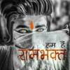 Ram Ji Ki Nikali Sawari Dance Remix DJ C2Y-(CgMaza.in).mp3 Portada del disco