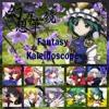 Fantasy Kaleidoscope ~The Memories of Phantasm~ OP 3