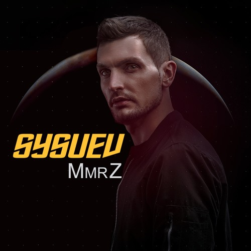 MmrZ (EP)