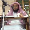 Essential lessons for every Muslim: Lesson 1 - by Shaykh Tahir Wyatt (4th Novermber 2013)