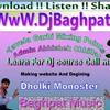 Asoda Khara Khara Full Punjabi Songs Full Dholki Remex By Dj Abhishek Chhillar