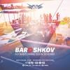 DJ BARASHKOV - FLY BAR COMING SOON 2018 MIX (Part 1)