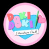 Doki Doki Literature Club OST - You Reposted in the Wrong Literature Club