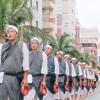 Asian Kung Fu Generation - Rewrite