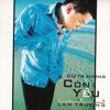 Tinh Oi Xin Gia Tu (Lam Trường)