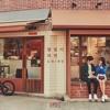[Zoe ft. Kevin] Star Blossom/별빛이 피면 - STATION