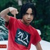 Ybn Nahmir Change[bass Boosted] Mp3