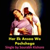 Har Ek Ansoo Wo Pochchega: Urdu Hindi Christian Gospel Songs [Pop Rock For Humanity]