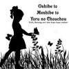 JKT48 - Oshibe to Meshibe to Yoru no Chou Chou/ Putik, Benang Sari dan Kupu-kupu Malam (cover/karaoke)