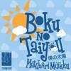10 JKT48 - Takeuchi Senpai [CDRip Clean]