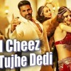 DIL CHEEZ TUJHE DEDI Full Song AIRLIFT - Edited by Roke Rahat