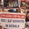 केरल में वामपंथियों का आतंक