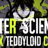 【SHIROU】Outer Science (TEDDYLOID Remix) [アウターサイエンス]【SHORT】