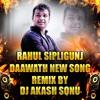 Download 2017_RAHUL_SIPLIGUNJ_DAAWATH_NEW_SONG_MIX_BY_DJ_AKASH_SONU_FROM_SAIDABAD Mp3