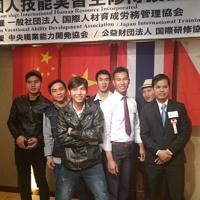 Karaoke Duyên Phận - Dương Hồng Loan