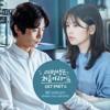 희진 Hee Jin (GOOD DAY) - Shelter (Feat. 이요한 (OFA)) [Because This Is My First Life OST Part 6]
