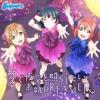 [Love Live] - Mijuku DREAMER (Aqours)