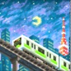 Night Tempo x Tomggg - 好き?Suki! (Free Download)