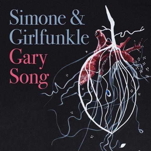 Gary Song
