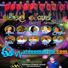 12 - MAHARAGAMATA  - videomart95.com - Purple Range