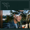 성시경 (Sung Si Kyung) - 나의 밤 나의 너 (Holding On To You)