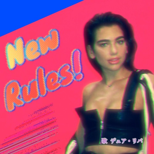 New Rules Dua Lipa: New Rules [Initial Talk 80s Remix] @initialtalk