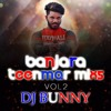6 Bullet Bandi Galena Jarochu [ 2k17 New Song Mix ] By Dj Bunny Mp3 Mp3