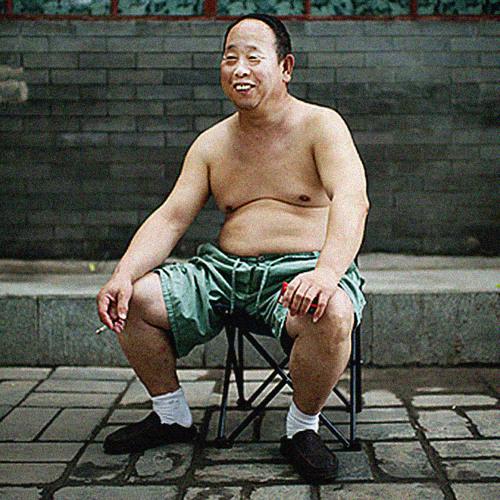 My Chinese Chemist