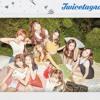 라이키 (Likey)- 트와이스 Twice 커버.mp3