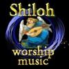 Shiloh Worship Music - O Come, O Come Emmanuel (Christmas Carol)