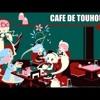Cafe de Touhou 1